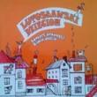 Audiobooki dla dzieci: bajki i klasyka z okazji Roku Lutosławskiego