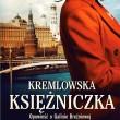 Kremlowska księżniczka. Sprawa Galiny Breżniewej - Jewgienij Dodolew
